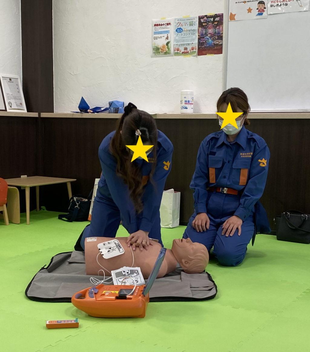 篠栗町女性消防隊/サバイバル系女子育成講座実行委員会