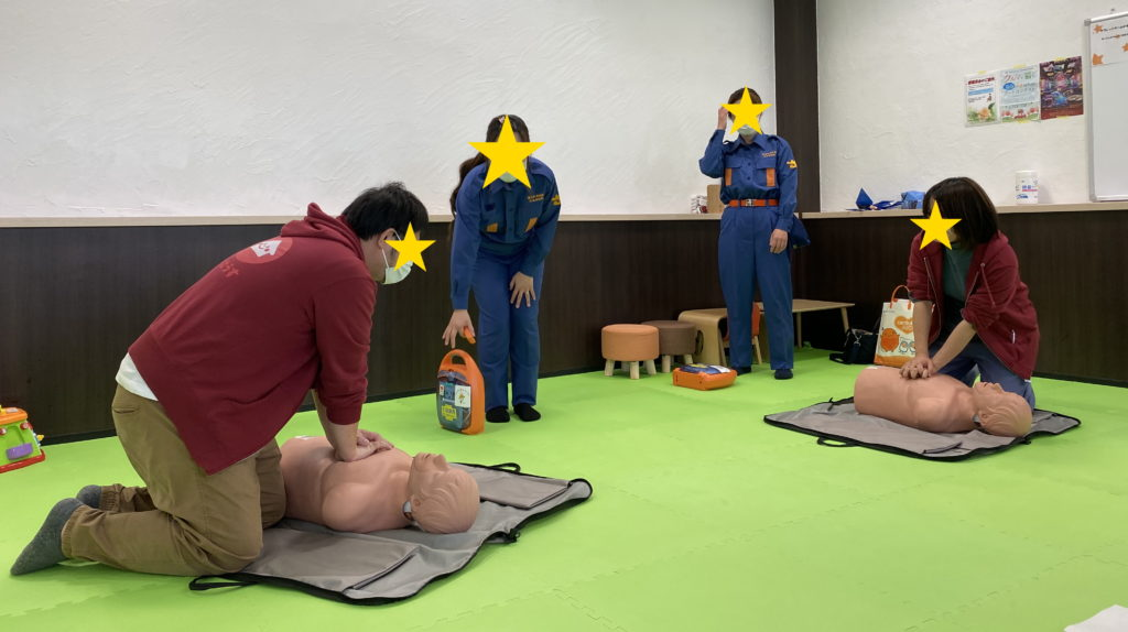 AEDを使った心肺蘇生法の訓練 篠栗町の発達障害者支援をしている放デイ