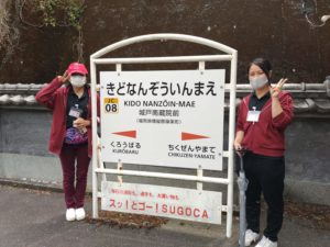 JR篠栗線(福北ゆたか線)・城戸南蔵院前